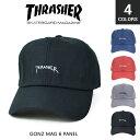 Thrasher049-01