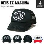DeusExMachina(デウスエクスマキナ)BaylandsTruckerCapメッシュキャップ帽子メンズレディースユニセックススナップバックキャップ【あす楽対応】【RCP】