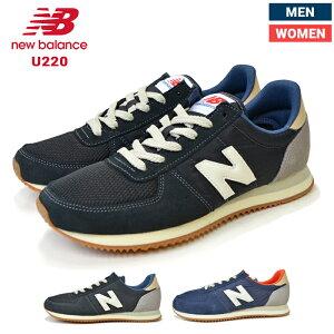 【割引クーポン配布中】 NEW BALANCE ニューバランス 220 スニーカー 靴 アメカジ U220 シューズ 靴 メンズサイズ レディースサイズ ブラック ネイビー 23cm-29cm 【あす楽対応】【RCP】