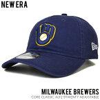 【クーポン利用で最大600円OFF】 NEW ERA ニューエラ CAP キャップ CORE CLASSIC 9TWENTY 帽子 ストラップバックキャップ 6パネルキャップ ベースボールキャップ MLB MILWAUKEE BREWERS メンズ レディース ユニセックス NEWERA 【あす楽対応】【RCP】