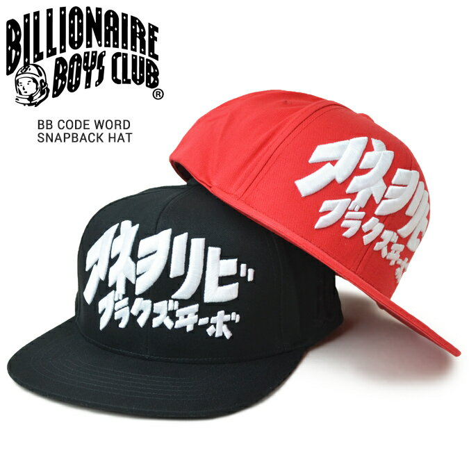 メンズ帽子, キャップ  BILLIONAIRE BOYS CLUB () BB CODE WORD SNAPBACK HAT 6 6-PANEL CAP 891-8803