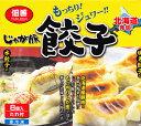 じゃが豚姉妹品!北海道産豚肉と新鮮な野菜をもちもちの皮で仕上げた餃子