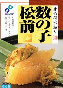 函館 布目数の子と昆布を伝統の醤油で漬け込んだ北の伝承造り数の子松前