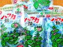 北海道推奨北海道名品ハッカ飴