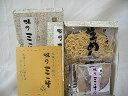 札幌味噌ラーメン発祥の店超人気!昭和25年の老舗味の三平【味噌2食】