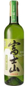 【蒼龍葡萄酒】富士山ワイン(白)