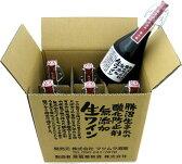 【生ワイン】勝沼生まれの 酸化防止剤無添加 赤6本セット