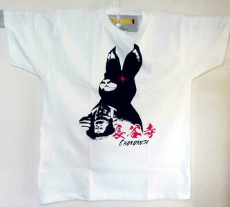 ウサギ観音Tシャツ