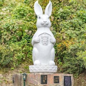 ウサギ観音(昼)写真提供:佐渡の旅館ご縁の宿伊藤屋