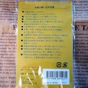 UVレジン液レジンクラフトアレンジハードハイブリットクリア65gCraftArrange1本ケミテック(レターパックライト配送可!!)