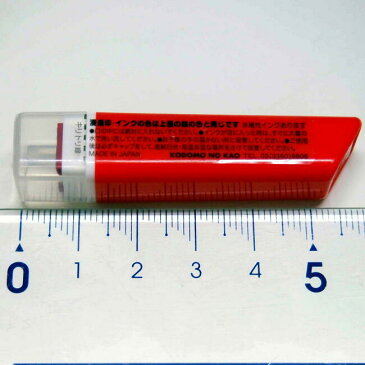 スケジュール浸透印スタンプ はんこ 0556-636 ◎ 二重丸 よくできました チェック レッド 赤色 red こどものかお KODOMO NO KAO (メール便可!!)