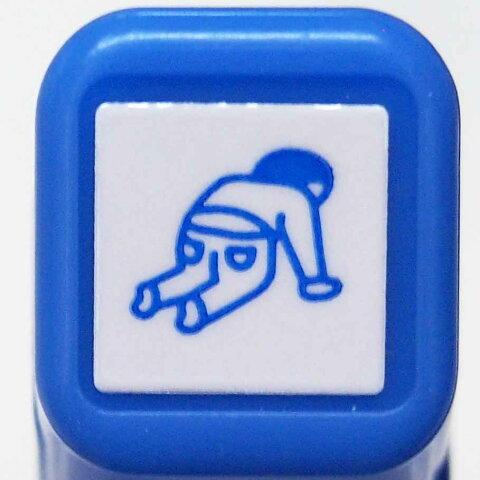 スケジュール浸透印スタンプ はんこ 0556-576 落ち込む 挫折 疲れ 倒れる へたり込む 男の子 男性 ブルー 青 こどものかお KODOMO NO KAO (メール便可!!)