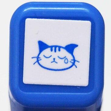 スケジュール浸透印スタンプ はんこ 0556-578 猫 ねこ ネコ 泣く 涙 悲しむ しょんぼり ショック ブルー 青 こどものかお KODOMO NO KAO (メール便可!!)