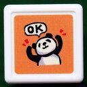 パンダミニ浸透印 スタンプ はんこ D:0543-005 パンダ ぱんだ PANDA OK オッケー 吹き出し ガッツポーズ オレンジ 橙色 こどものかお …