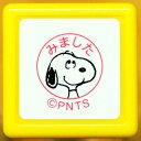 スヌーピーミニスタンプ浸透印 はんこ E:2204-003 スヌーピー みました にっこり 寄り目 見ました 丸 〇 Snoopy Mini self-inking stam…