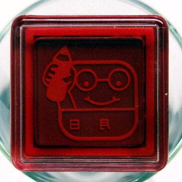 スクール浸透印 スタンプ はんこ H:0619-008 school self-inking stamp 顔 月 日 日付 鉛筆✎ 手 眼鏡 学校 会社 レッド こどものかお KODOMO NO KAO (宅急便のみ配送可!!)