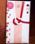 ご祝儀袋おいわいのしOG-010うめ梅ピンク金封袋結婚式お祝いウエディングギフト出産祝いプレゼントおしゃれ水引一般御祝グリーンフラッシュGreenFlash(クロネコDM便可!!)