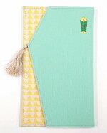 金封ふくさ袱紗うろこOG-034オパールグリーン黄緑色ご祝儀袋包むおいわいのしふくろ結婚式お祝いウエディングプレゼントギフトおしゃれお洒落一般御祝グリーンフラッシュGreenFlash(クロネコDM便可!!)