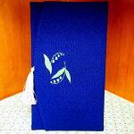 おいわいのし和金封ふくさ袱紗すずらんOG-053藍色紺色ご祝儀袋包むおいわいのしふくろ結婚式お祝いウエディングプレゼントギフトおしゃれお洒落一般御祝グリーンフラッシュGreenFlash(クロネコDM便可!!)