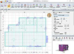 HOUSE-省エネVer3.0