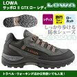 《送料無料》登山靴 LOWA ローバーウォーキングシューズ/ローカット靴/トラベル/防水モデル/ゴアテックス使用SAPPORO 2 GTX LO LADYサッポロ 2 GTX ロー【レディス】