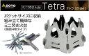 SOTO ソト 新富士バーナー ミニ焚き火台テトラ ST-941/60焚き火台 バーべキュー用