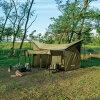 【送料無料】ユニフレームUNIFLAMEREVOウォールsoloTANタープシェルターソロキャンプ1・2名用アウトドアギアサイドウォールテントオプションタープテントアクセサリー