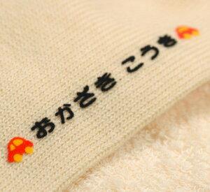 ◆送料無料◆ 洗濯300回OK! 30枚入り お名前シール アイロン 名前シール 入園 入学アイロン お...