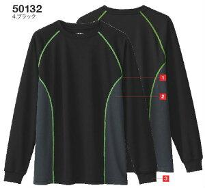 50132 長袖Tシャツ(胸ポケット無し) Absolute GEAR アブソリュートギア 桑和 SOWA 作業服 作業着 【メーカーカタログより50%OFF以上】 M〜6L ポリエステル100% スポーティ