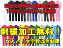 9000 長袖ツナギ服 【最安値挑戦価格+社名刺繍無料】桑和(SOWA...