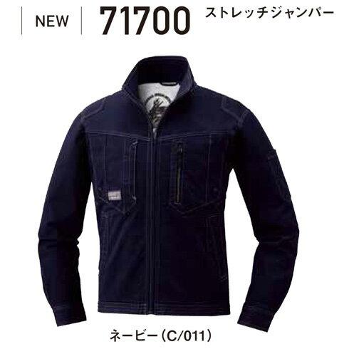 作業服, ジャケット 71700 Z-DRAGON JICHODO 50OFF S5L 98 2