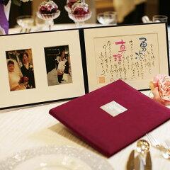 アルバムタイプ2ツ折り <NAME IN POEM(ネームインポエム 名前詩)> ブライダル ウェディング 披露宴 結婚式 両親へのプレゼント用 / ウェルカムボード・サンクスボード両親 プレゼント 結婚式