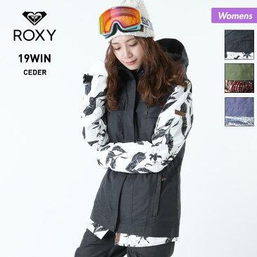 全品割引券配布中 アウトレット レディース スノーボードウェア ジャケット スノーウェア スノボ ウエア 上 スキーウェア 女性用 ROXY ロキシー ERJTJ03169
