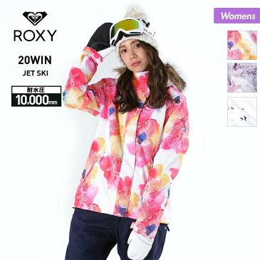 全品割引券配布中 アウトレット レディース スノーボードウェア 上 スキーウェア スノボウエア スノーウェア スノージャケット 女性用 ROXY ロキシー ERJTJ03205