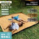 サンシャインベッド/LFS-709 ピクニック アウトドア レジャー ベッド 折り畳み コンパクト BBQ キャンプ