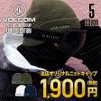 VOLCOM/ボルコム メンズ&レディース ダブル ニット帽 D58316JB サークルロゴ ニットキャップ ウォッチキャップ ビーニー キャップ スノーボード スノボ スキー 防寒 毛糸のぼうし 男性用 女性用