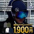 VOLCOM/ボルコム メンズ&レディース シングル ニット帽 D58316JC ブランドロゴ ニットキャップ ウォッチキャップ ビーニー キャップ スノーボード スノボ スキー 防寒 毛糸のぼうし 男性用 女性用