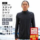 【アウトレット】 メンズ ラッシュガード スタンドカラーシャツ 水着 フードなし 立て襟 男女兼用 ユニセックス レディース ポンタペス PONTAPES PR-4300