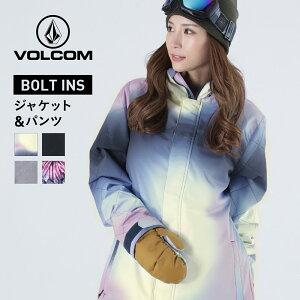全品割引券配布中 新作予約 スノーボードウェア レディース スノボーウェア ボルコム BOLT INS JK スキーウェア ボードウェア スノボウェア 上下セット スノボ ウェア スノーボード スノボー スキー スノーウェア ジャケット パンツ ウエア 激安 VOLCOM VC1 H0452013