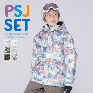 スキーウェア 100〜150 スノーボードウェア キッズ 全20色 スノーボード ボードウェア スノボウェア ジュニア スノボ スノボー ウェア ウエア スノーウェア 上下セット ジャケット パンツ 激安 子供用 メンズ レディース PJS-107PR
