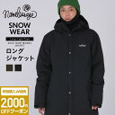 2000円クーポン付 スノーボードウェア スキーウェア スト...