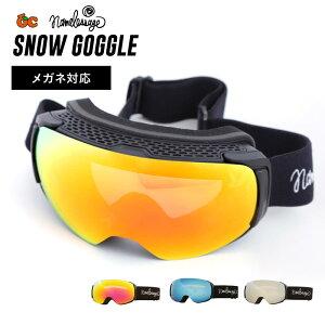 レボミラー ダブルレンズ 球面 フレームレス スノーボード スキー ゴーグル スノーボードゴーグル スキーゴーグル レディース メンズ スノボ スノボー スキー スノボゴーグル スノボーゴーグル スノーゴーグル ジュニア キッズ ウェア も有 namelessage AGEG-900