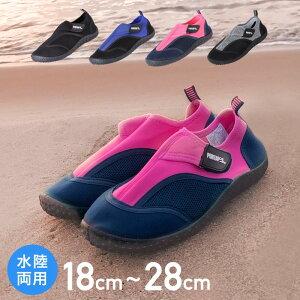 マリンシューズ 水陸両用 メンズ レディース キッズ 岩場 大人 アクアシューズ フィットネスシューズ 靴 夏 保護 中敷き 軽量 快適 メッシュ 花柄 排水機能 ダイビング シュノーケリング POMS-2100