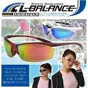 全品10%OFF券配布中 エルバランスアイズ L-BALANCE EYES スポーツサングラス 偏光レンズ LBR-PL 2