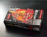 【ギフト箱仕様】親父の小言みそらーめん(3食入/箱)×1箱【計3食】