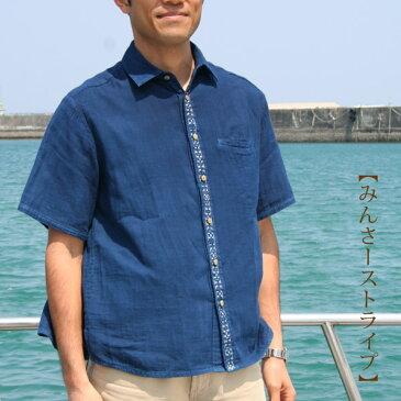 <受注生産:5〜6日後の発送>やさしいガーゼの肌触りの夏シャツ~琉球藍染二重ガーゼコットン半袖シャツ