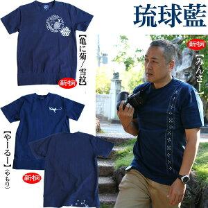 「10年着られるTシャツ」着れば着るほどビンテージ!味が出るまで長くつきあえる逸品♪<送料無...