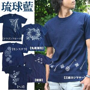 「10年着られるTシャツ」着れば着るほどビンテージ!味が出るまで着たおせる長くつきあえる逸品...