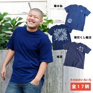 「10年着られるTシャツ」ゆったりかっこよく。<受注生産:ご注文より5〜7日で発送します>琉球...