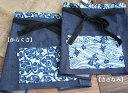 藍染の反物生地を使って作りました。民藝×デニムのハイカラエプロン♪琉球デザインしじら織り...